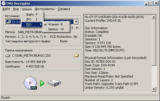 DVD Decrypter ISO