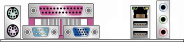 Intel D201GLY backplate