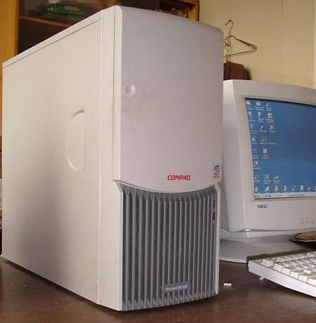 Pentium III/900,