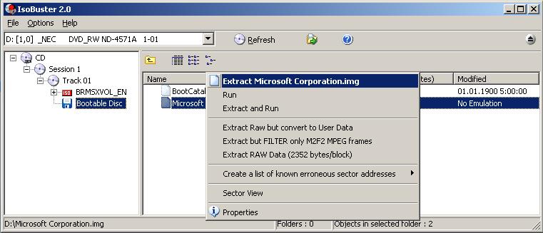 Service Pack 2 На Windows Server 2003